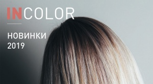 Новые продукты серии Insight professional INCOLOR