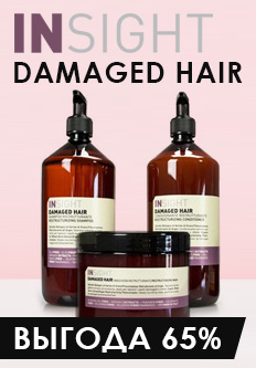 INSIGHT - Damaged Hair